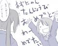 あずにゃん誕生日おめでとう!