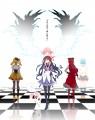 【まどマギ】魔法少女達の終末
