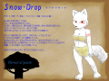 【pixivの森】スノウ・ドロップ