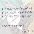 【アマしえ(+α?)詰め合わせ】/えちよ
