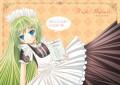 メイドさんのポスター その一/misoshiru