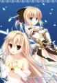 【C81】ペーパーバッグ Fate 月姫/羽鳥ぴよこ@コミック1さ11b