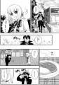 アマしえ漫画②/yudu