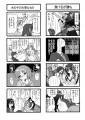 考え方の相違/黒田あひる@サンクリ/オ03a