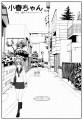 山本直樹の背景データベース試用/志をタソ