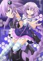 PurpleHeart x Neptune