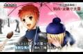 【Fate】恋人といる時の雪って特別な気分n(ry