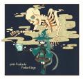 【PFFK】青行燈のウズミビ