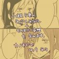 【※微ネタバレ注意】4月1日【カノキド】