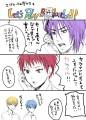 【腐】アニバス 最終回エンドカード