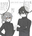 【カゲ腐ロ】詰め合わせ2