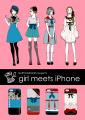 girl meets iPhone