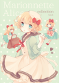 Marionnette Alice collection