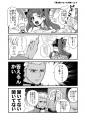 【Fate】説得力