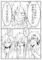 木戸おねぇさん!!!【メカアクねたばれ】