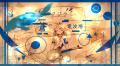 【RLM7】蒼のクジラと電波塔