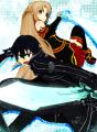 Chevalier noir /ouraku
